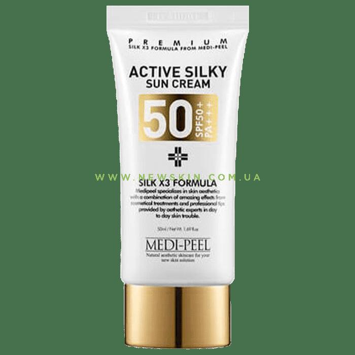 Корейский солнцезащитный крем для лица с пептидами Medi Peel Active Silky Sun Cream SPF50 купить