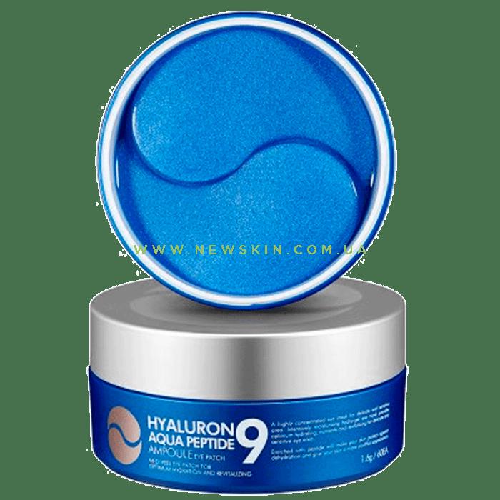 Medi Peel Peptide 9 Hyaluron Aqua Ampoule Eye Patch купить